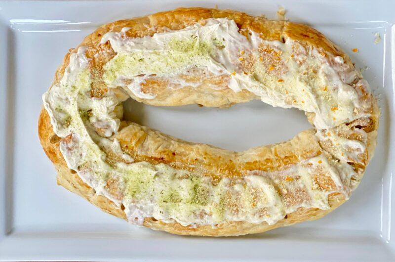 Savory Crawfish King Cake